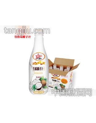 钓鱼岛生榨椰子汁1.25kg(箱)