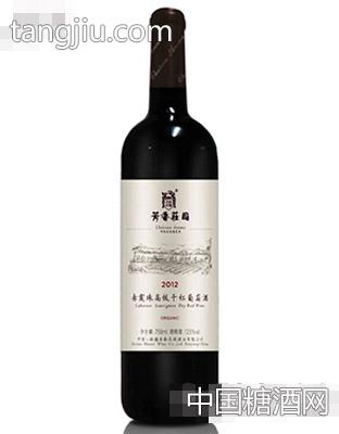 赤霞珠高级干红葡萄酒
