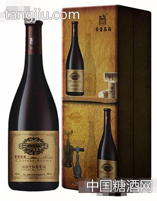 湖滨干红葡萄酒(窖藏优选级)