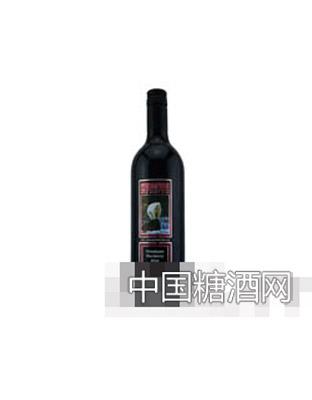 喜马拉雅野生黑莓酒