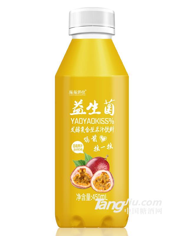 摇摇潮饮益生菌百香果汁450ml
