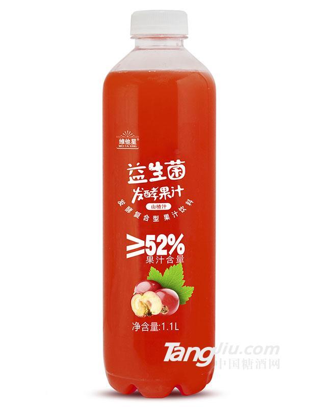 _维他星益生菌发酵山楂汁1.1l