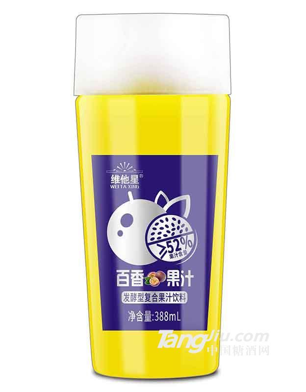 维他星百香果汁388ml