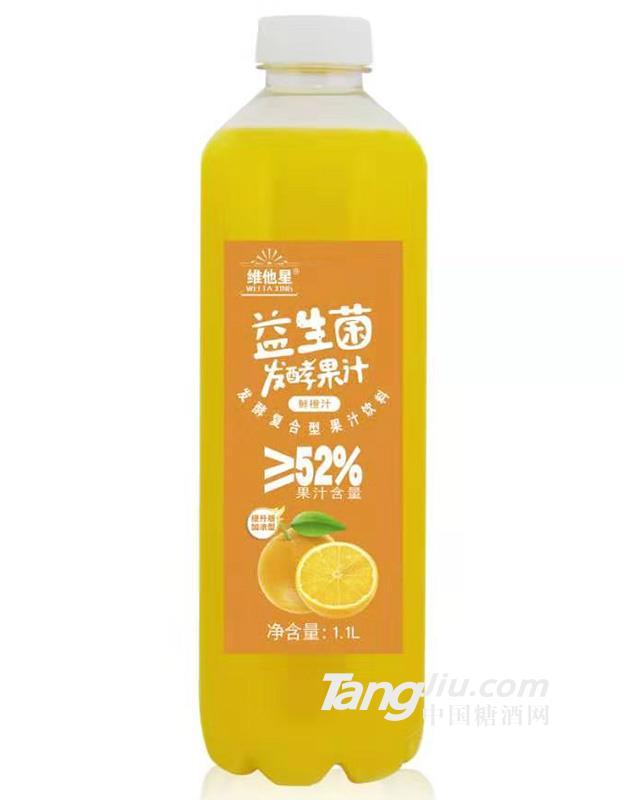 维他星益生菌发酵鲜橙汁1.1L