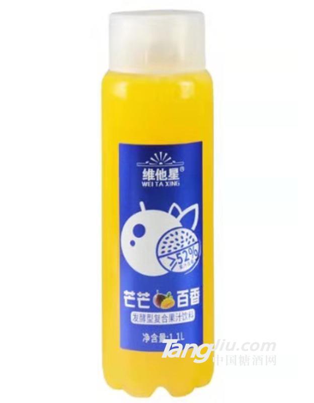 维他星芒芒百香1.1L