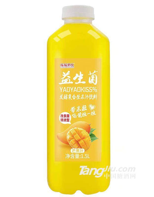 摇摇潮饮益生菌(芒果汁)1.5L