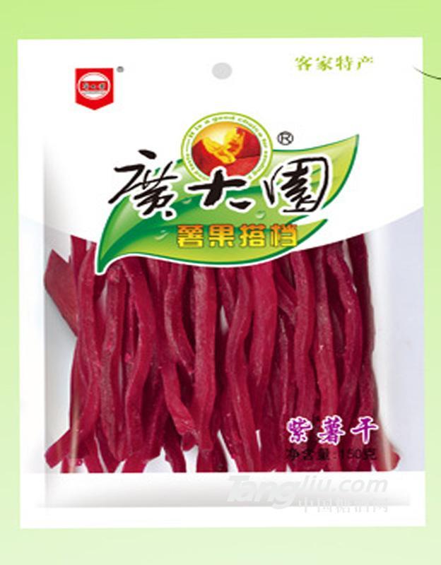 广大园150g紫薯条