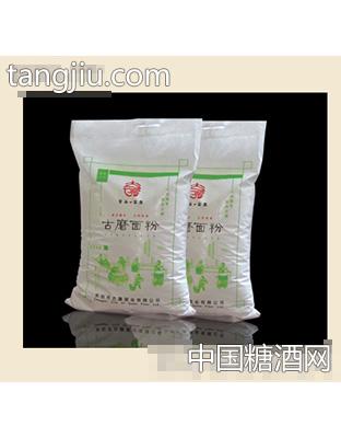 晋谷古磨石磨面粉