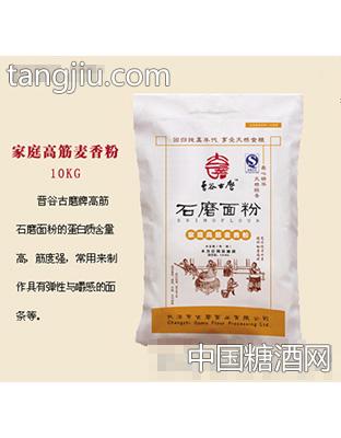 晋谷古磨有机石磨面粉