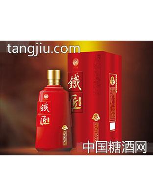 春阳岗铁匠酒·中华名剑-赤焰