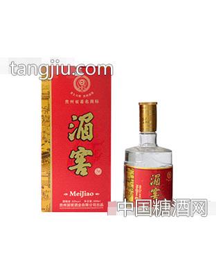 贵州湄窖酒·中国红三星