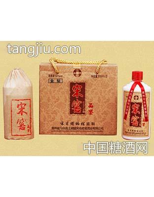 宋窖酒金钻(2瓶装)
