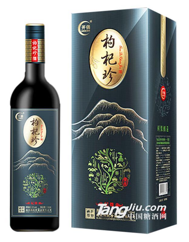 750ml开俏牌枸杞珍酒(杞尊)