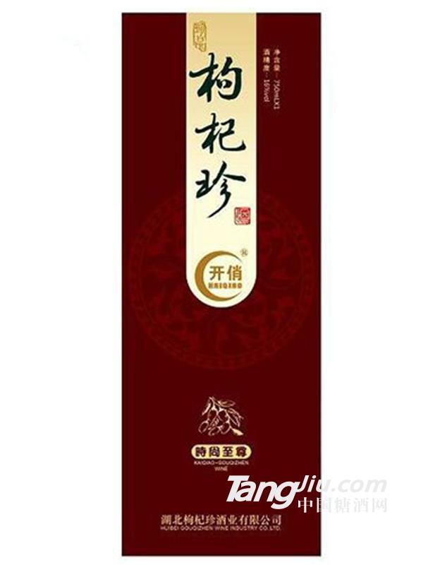 750ml开俏牌枸杞原浆酒