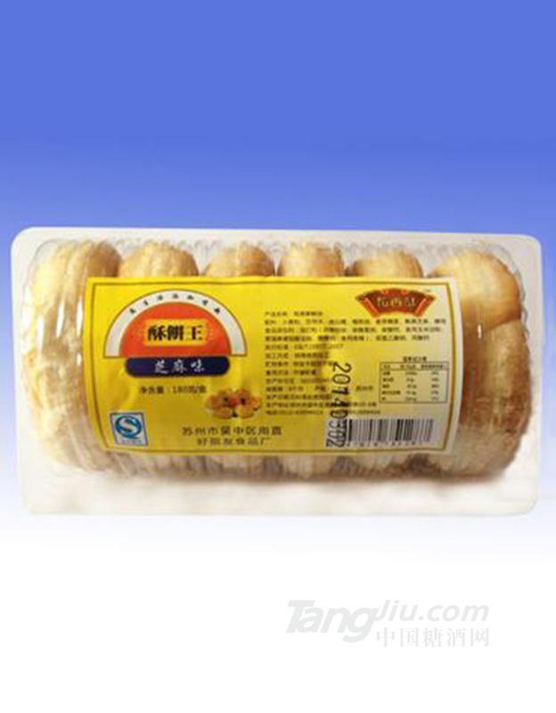酥饼王芝麻味180g