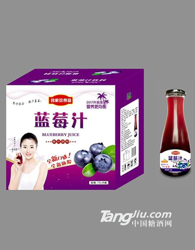 合家欢食品蓝莓汁1.5Lx6瓶