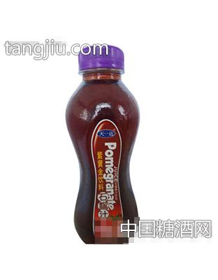 天一达石榴汁紫黄金饮料