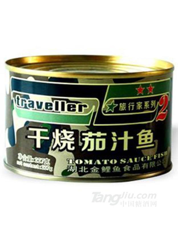 旅行家系列干烧茄汁鱼