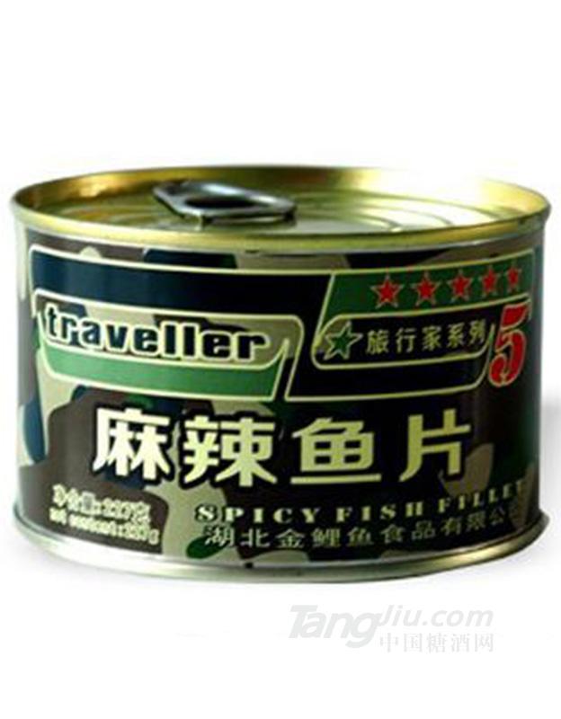 旅行家系列麻辣鱼片