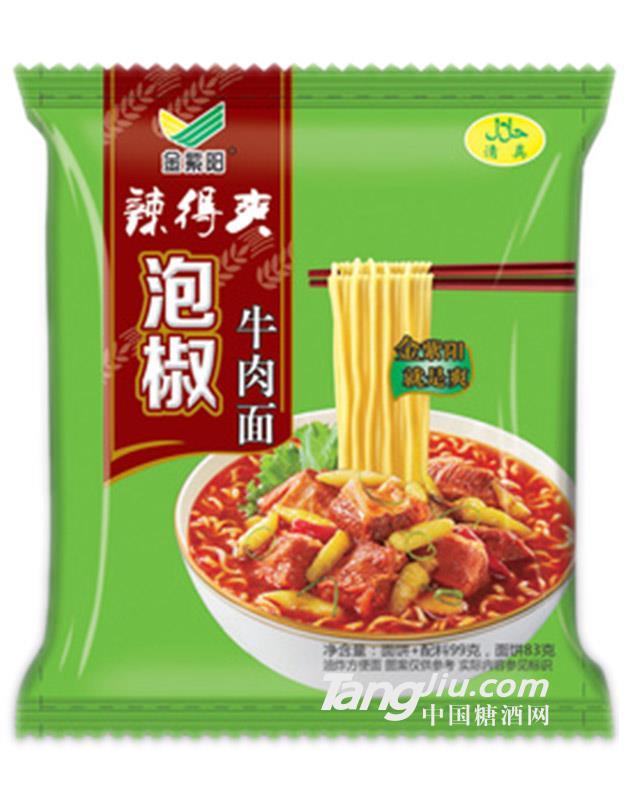 金紫阳-辣得爽泡椒牛肉味