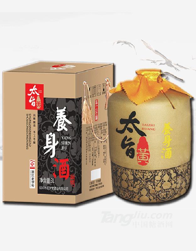 新一代养生黄酒收藏级太旨黄养身酒-3000ml