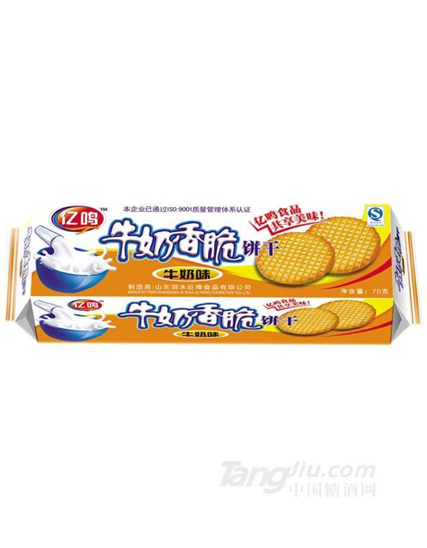 亿鸣70g牛奶香脆饼干