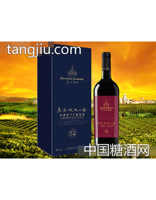 君顶·凤凰山谷珍藏赤霞珠干红葡萄酒