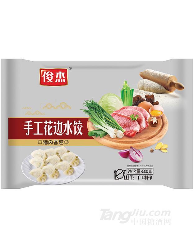 俊杰-猪肉香菇