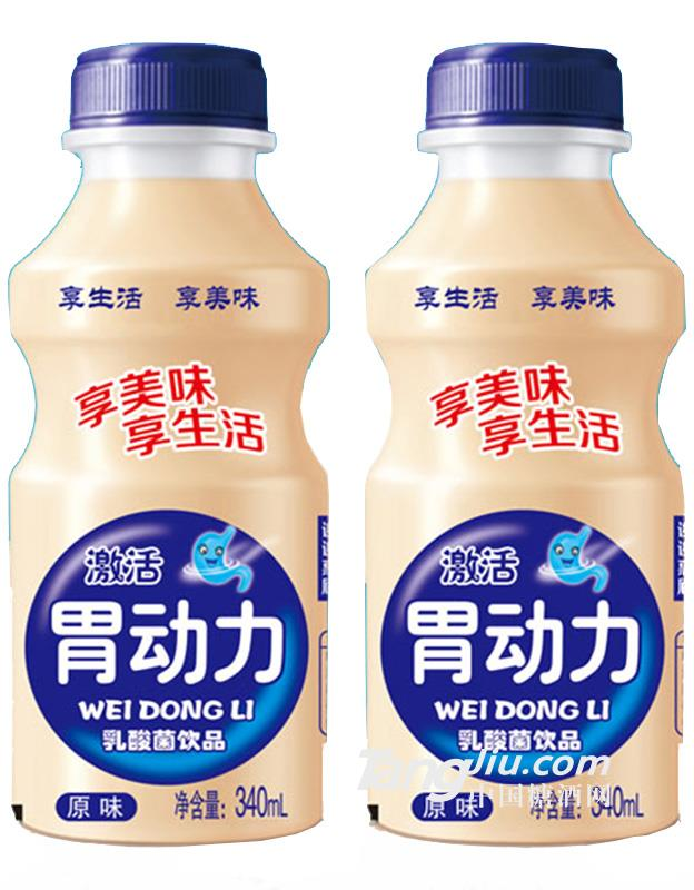 激活胃动力乳酸菌饮品340ml