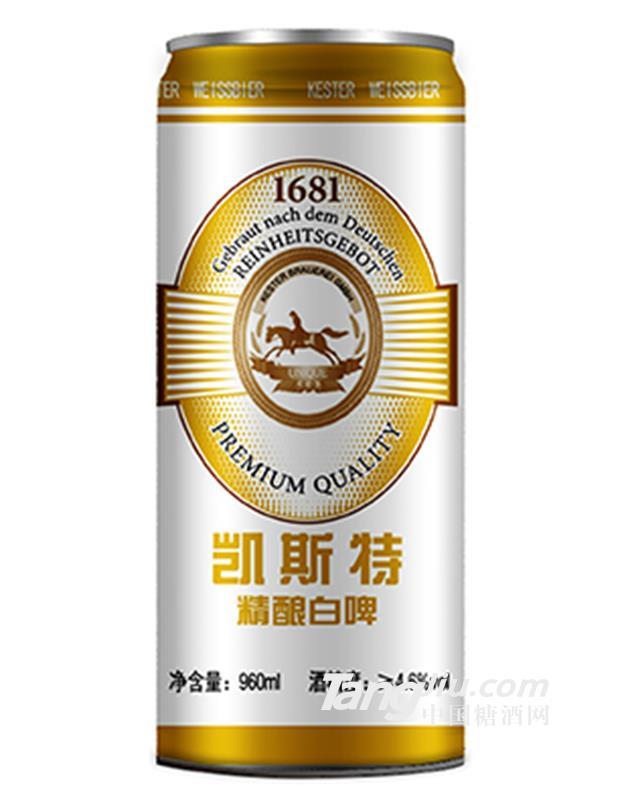 凯斯特精酿白啤-960ml