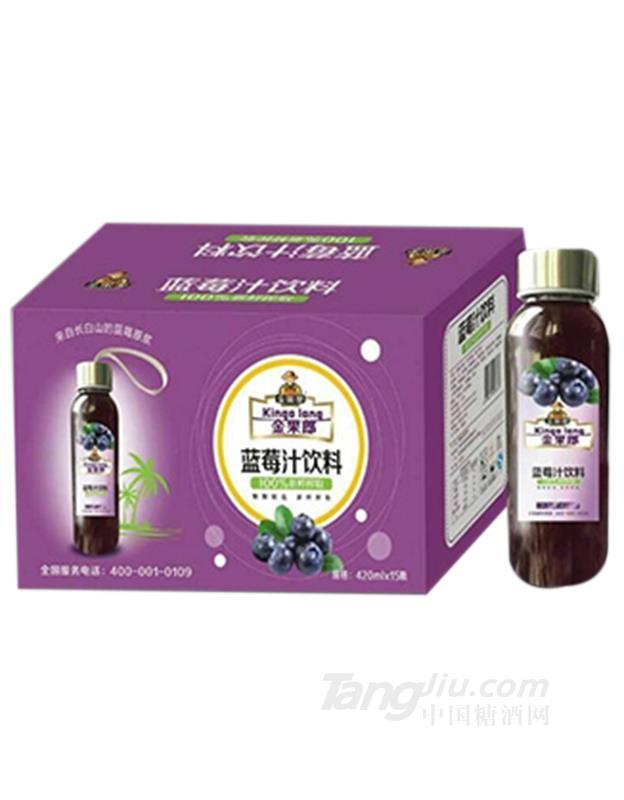 金果郎蓝莓汁饮料