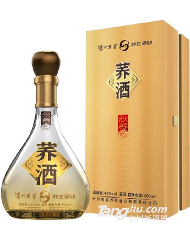 42度泸州老窖荞酒秋荞500ml
