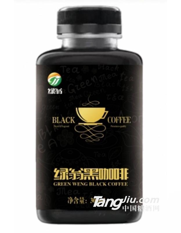 绿翁黑咖啡300ml