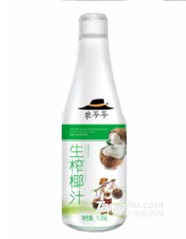 农爷爷生榨椰汁1.25