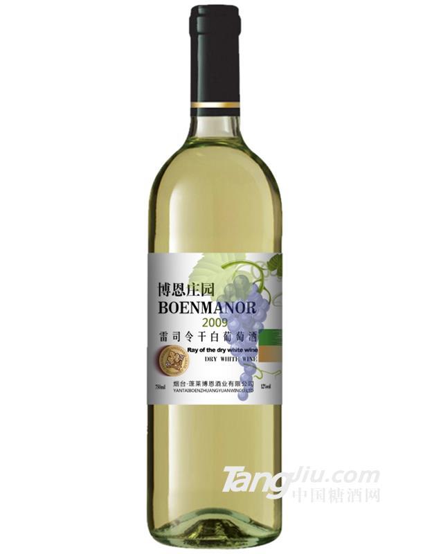 雷司令干白葡萄酒-750ml