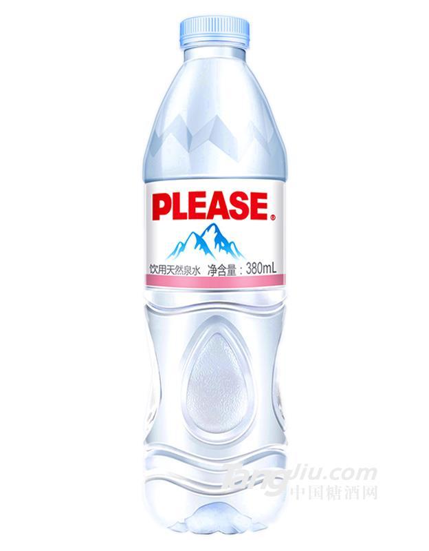 瓶装饮用天然泉水-380ml