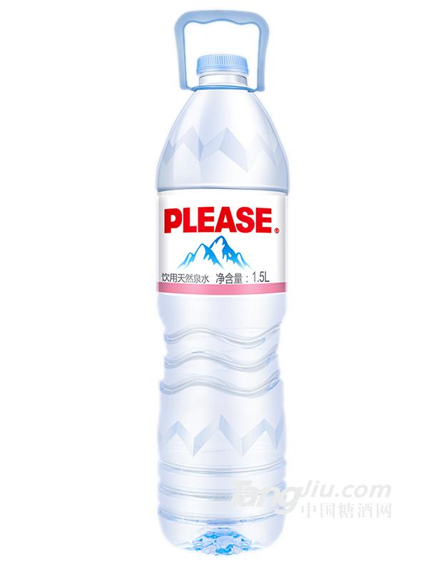 瓶装饮用水1.5L
