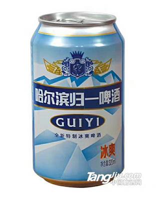 哈尔滨归一啤酒冰爽320ml
