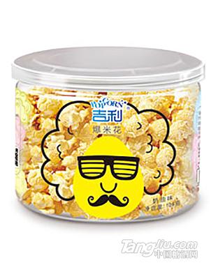 吉利罐装爆米花奶油味108g