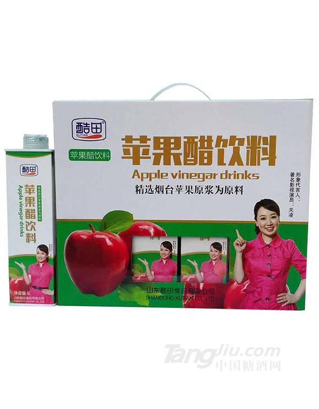 酷田苹果醋