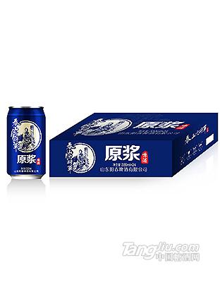 泰山大将军原浆啤酒 330ml