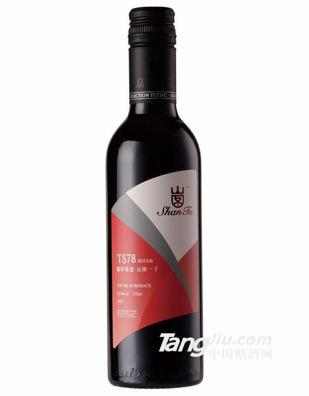 TS系列干红葡萄酒TS78