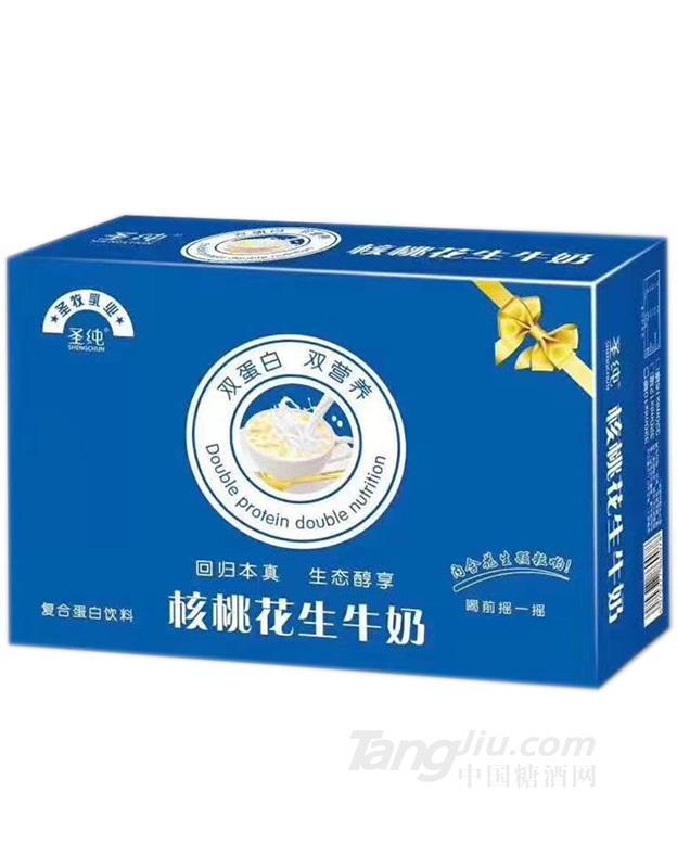 圣牧圣纯核桃花生牛奶(蓝)