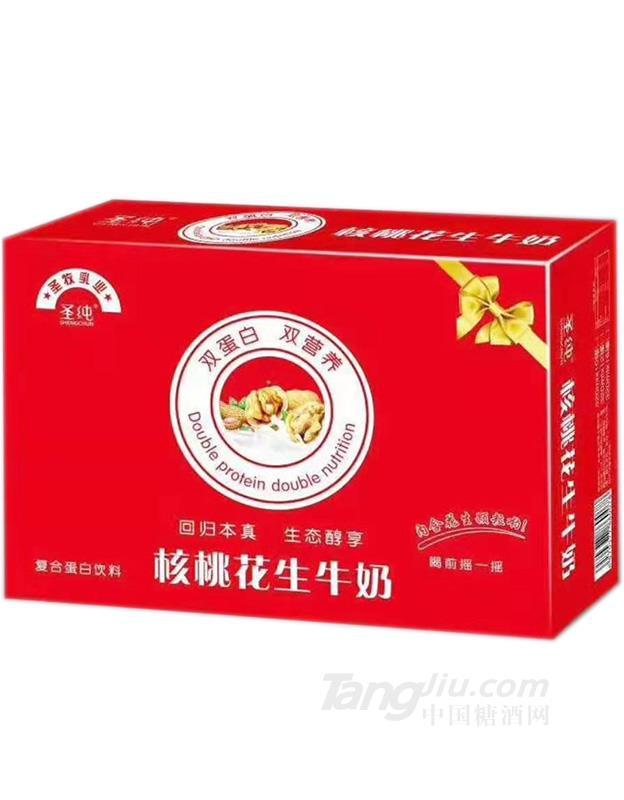 圣牧圣纯核桃花生牛奶(红)