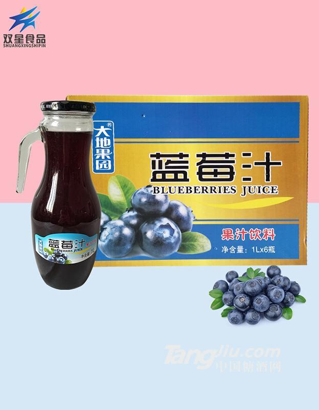 大地果园-蓝莓汁饮料-1L