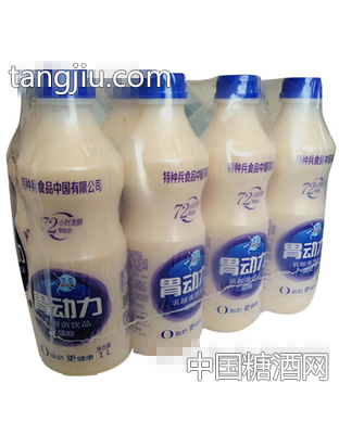 胃动力乳酸菌瓶