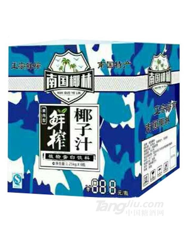 南国椰林鲜榨椰子汁1.25Lx6瓶