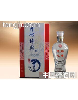 太平洋开心辞典酒(陈酿10)