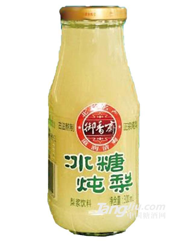 御香斋冰糖炖梨300ml