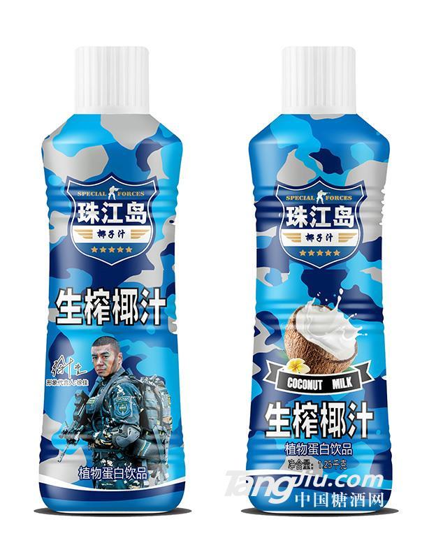 特种兵珠江岛 生榨椰汁-1.25L